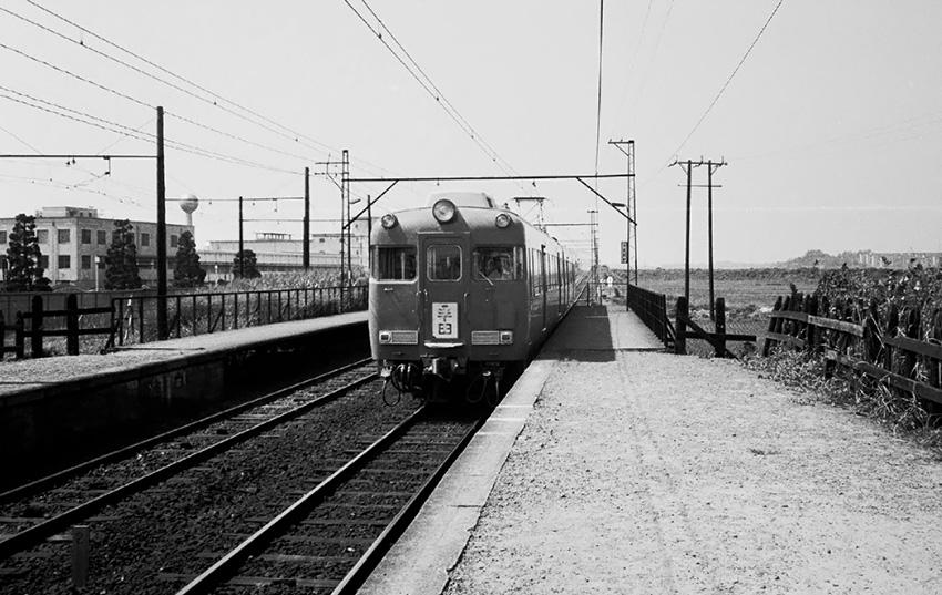 7700-1973-6.1-9.jpg